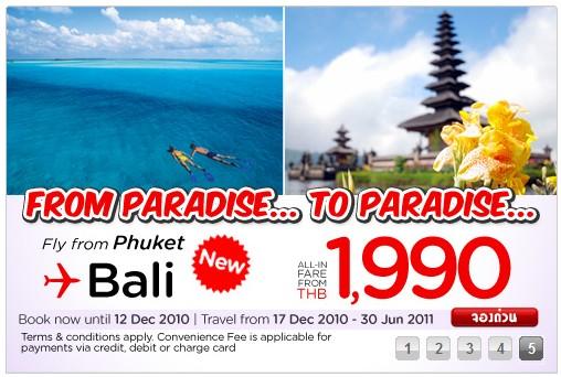 Промо AirAsia Пхукет-Бали | Good Trip - хорошая поездка