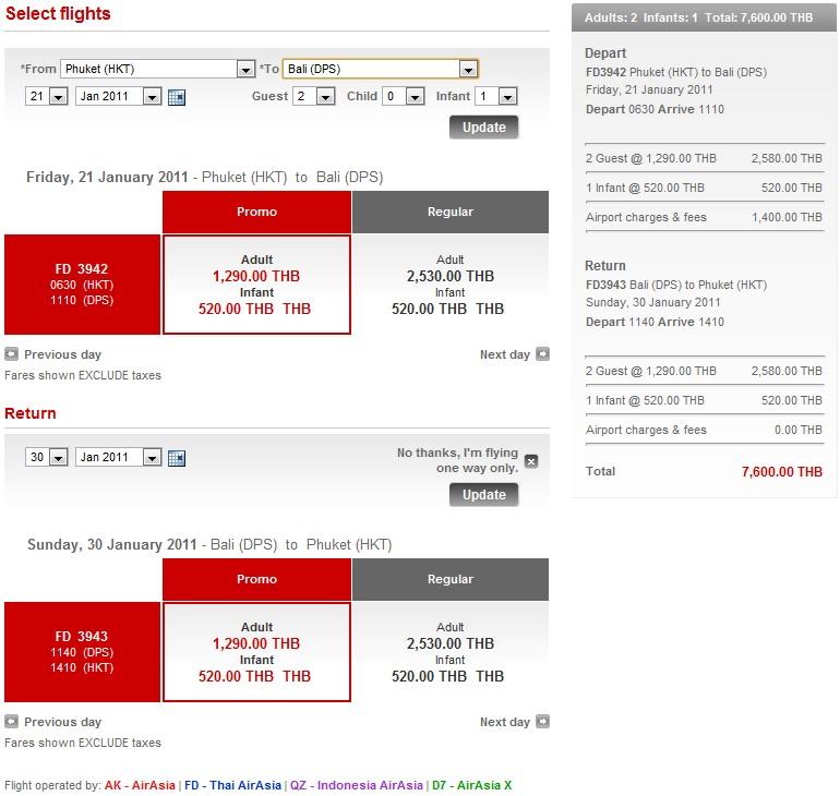 Авиабилеты AirAsia Пхукет-Бали | Good Trip - хорошая поездка