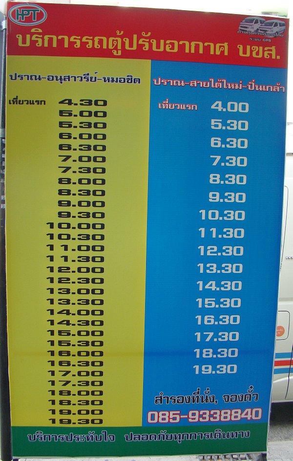http://thaiwinter.ru/wp-content/uploads/2011/09/Timeline.jpg